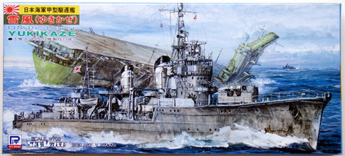 Pit-Road Skywave W-25 IJN Destroyer YUKIKAZE 1/700 Scale Kit