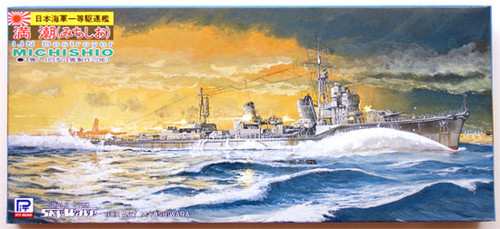 Pit-Road Skywave W-31 IJN Destroyer MICHISHIO 1/700 Scale Kit