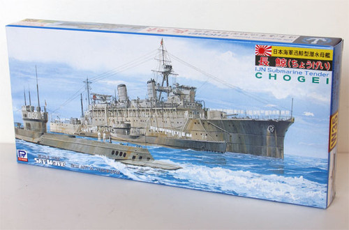 Pit-Road Skywave W-35 IJN Submarine Tender CHOGEI 1/700 Scale Kit