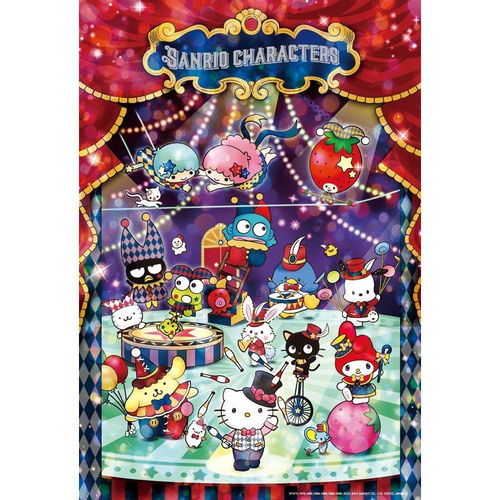 Beverly Jigsaw Puzzle 33-080 Sanrio Hello Kitty Circus Night (300 Pieces)