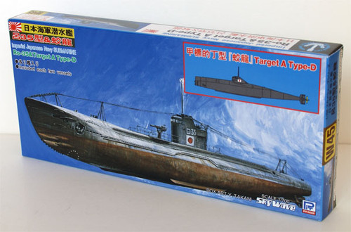Pit-Road Skywave W-45 IJN Submarine Ro-35 & KORY 1/700 Scale Kit