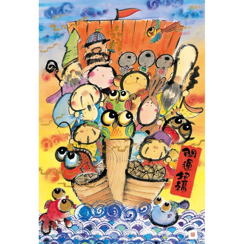 Beverly Jigsaw Puzzle 61-377 Yuseki Miki Japanese Illustration (1000 Pieces)