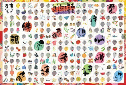 Beverly Jigsaw Puzzle 61-386 Yuseki Miki Japanese Illustration (1000 Pieces)