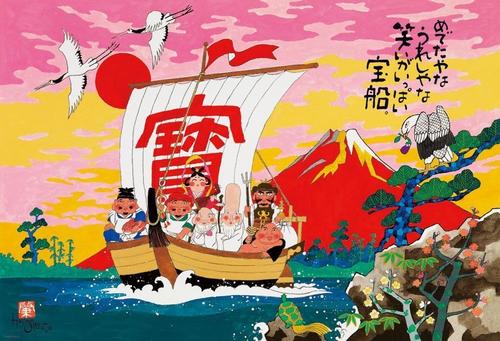 Beverly Jigsaw Puzzle 61-408 Hajime Okamoto Japanese Illustration (1000 Pieces)