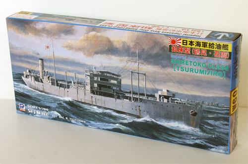 Pit-Road Skywave W-60 IJN Oiler TSURUMI / IRO 1/700 Scale Kit
