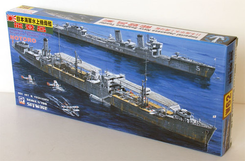 Pit-Road Skywave W-62 IJN Seaplane Tender NOTORO 1/700 Scale Kit