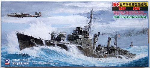 Pit-Road Skywave W-78 IJN Destroyer HATSUZAKURA 1/700 Scale Kit