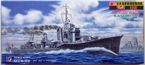 Pit-Road Skywave W-89 IJN Destroyer KASUMI 1945 1/700 Scale Kit