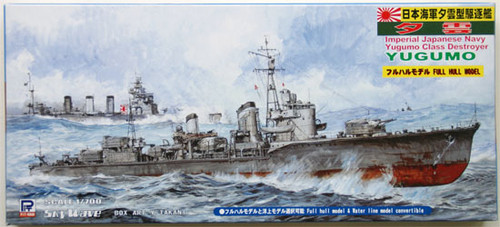 Pit-Road Skywave W-108 IJN Destroyer YUGUMO 1/700 Scale Kit