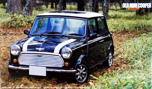 Fujimi RS-03 Old Mini Cooper 1.3i 1/24 Scale Kit