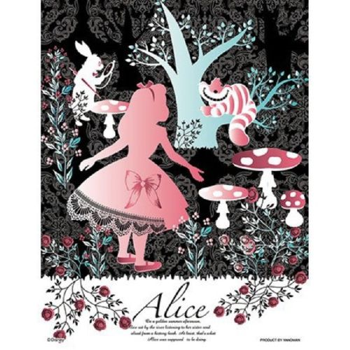 Yanoman Jigsaw Puzzle 42-01 Alice in Wonderland (300 Small Pieces)