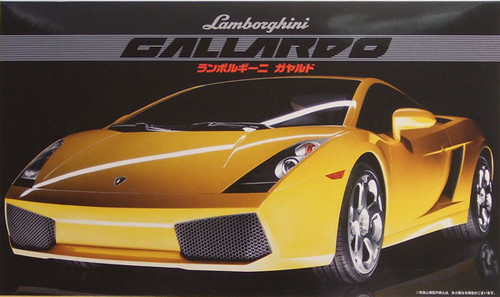 Fujimi RS-52 Lamborghini Gallardo 1/24 Scale Kit