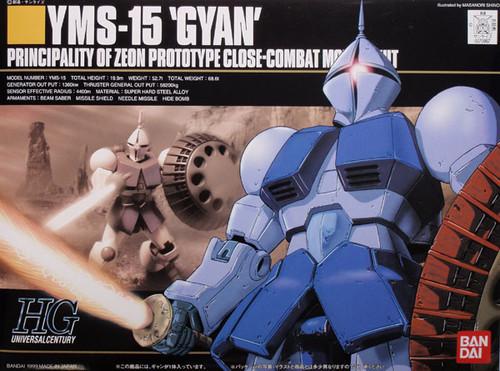 Bandai HGUC 002 Gundam YMS-15 GYAN 1/144 Scale Kit