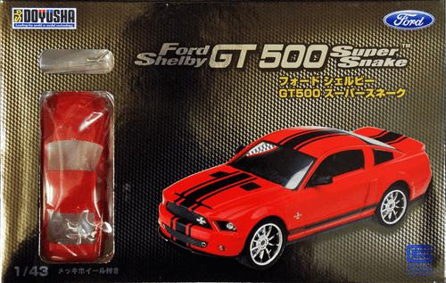 Doyusha 002322 Ford Shelby GT 500 Super Snake 1/43 Scale plastic model Kit