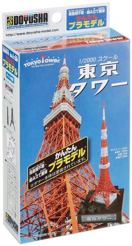 Doyusha 004739 Tokyo Tower 1/2000 Scale Plastic Model Kit