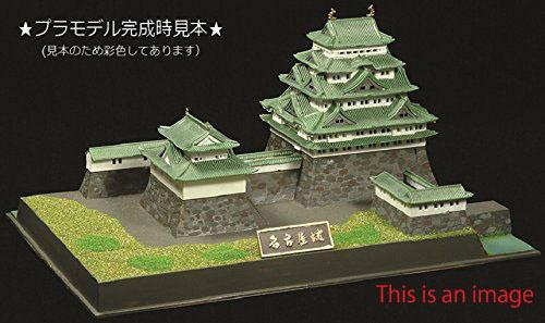 Doyusha 104026 Shiro Hime Quest Nagoyajo 1/700 Scale Kit