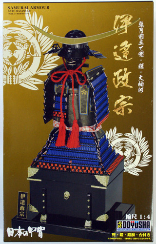 Doyusha 146163 Date Masamune Samurai Armour 1/4 Scale Kit