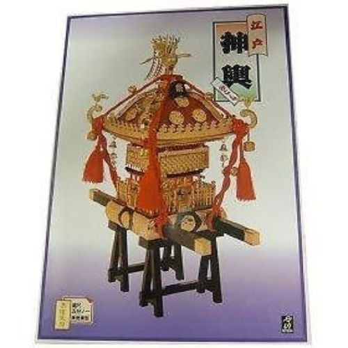 Doyusha 150023 Mikoshi (Blown) 1/5 Scale Plastic Model Kit