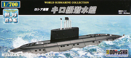 Doyusha 301029 Russian SSK KILO Class Submarine 1/700 Scale Kit