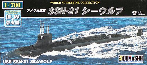 Doyusha 301036 USS SSN-21 Seawolf Submarine 1/700 Scale Kit