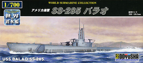 Doyusha 301111 USS Balao SS-285 Submarine 1/700 Scale Kit