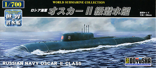 Doyusha 301210 Russian Navy Oscar II Class Submarine 1/700 Scale Kit