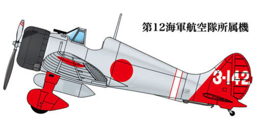 Doyusha 400906 Type 96-2 Japanese Carrier Fighter 1/72 Scale Plastic Kit