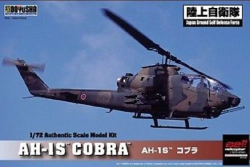Doyusha 401170 AH-1S Cobra 1/72 Scale Plastic Kit