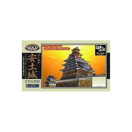Doyusha JG10 Japanese Azuchi Castle 1/540 Scale Plastic Kit 4975406100806