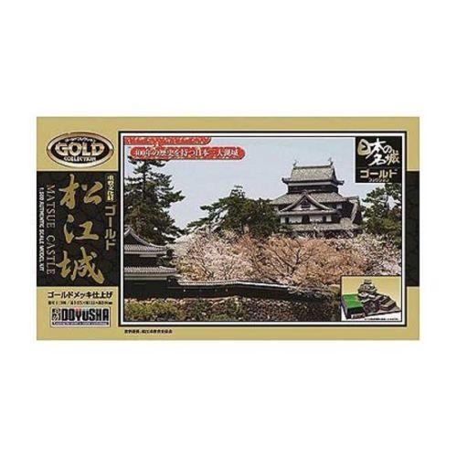 Doyusha JG11 Japanese Matsue Castle 1/500 Scale Plastic Kit 4975406100813