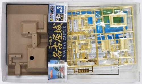 Doyusha JG3 Japanese Nagoya Castle 1/700 Scale Plastic Kit 4975406100738