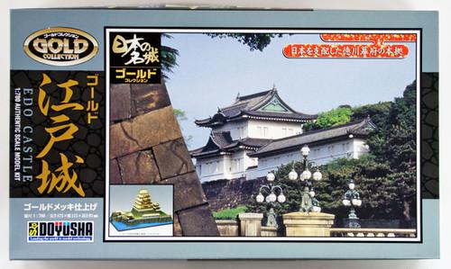 Doyusha JG4 Japanese Edo Castle 1/700 Scale Plastic Kit 4975406100745