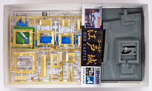 Doyusha JG4 Japanese Edo Castle 1/700 Scale Plastic Kit 4975406100745