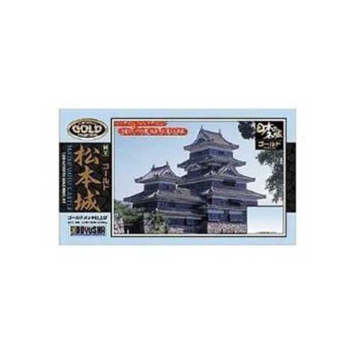 Doyusha JG9 Japanese Matsumoto Castle 1/430 Scale Plastic Kit 4975406100790