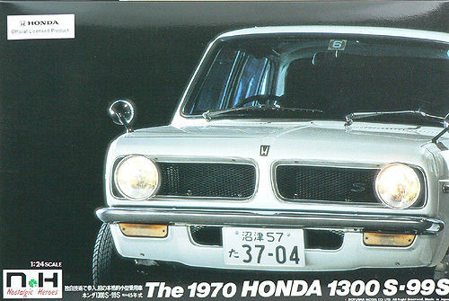 Doyusha NH23 Honda 1300S 99S (1970) 1/24 Scale Kit