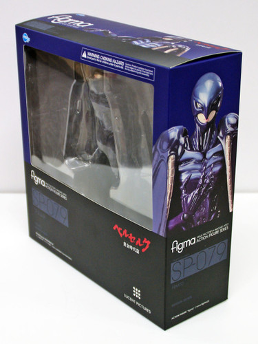 FREEing Figma SP-079 Femto from Berserk Movie Action Figure