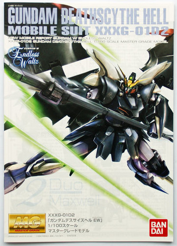 Bandai MG 670786 Gundam Deathscythe Hell Endless Walz XXXG-01D2 1/100 Scale Kit