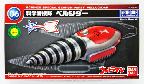 Bandai 076094 Ultraman Science Special Search Party VALLUCIDAR non Scale Kit