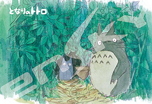 Ensky Jigsaw Puzzle 300-403 My Neighbor Totoro Studio Ghibli (300 Pieces)