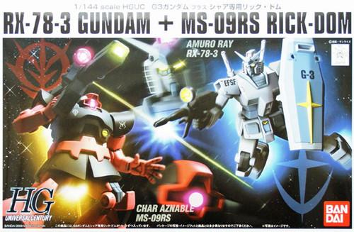 Bandai 537065 Gundam RX-78-3 Gundam + MS-09RS RICK-DOM 1/144 Scale Kit