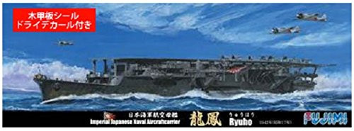 Fujimi TOKU SP51 IJN Imperial Japanese Naval Aircraftcarrier Ryuho 1/700 Scale Kit