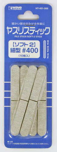 Wave Materials HT451 File Stick / Soft 2 #400 (10 pcs)
