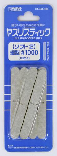 Wave Materials HT454 File Stick / Soft 2 #1000 (10 pcs)