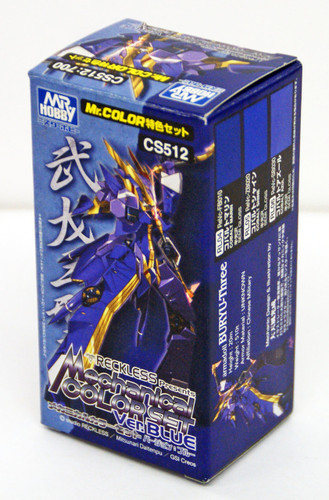 GSI Creos Mr.Hobby CS512 Mr. Mechanical Color Set Ver. Blue (Studio RECKLESS)