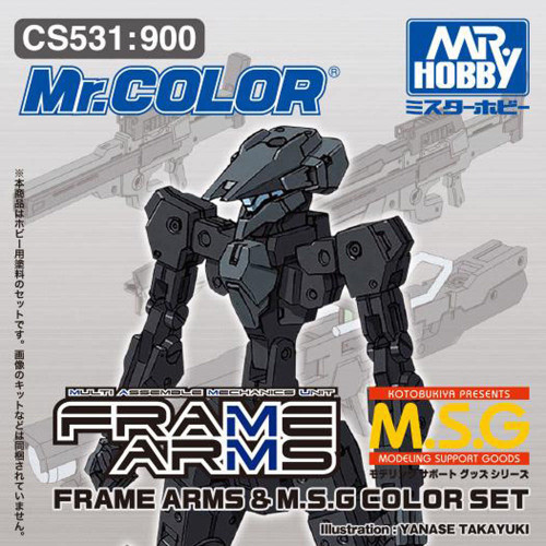 GSI Creos Mr.Hobby CS531 Mr. Frame Arms & M.S.G. Color Set (Kotobukiya)