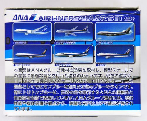 GSI Creos Mr.Hobby CS571 Mr. ANA Airline Color Set