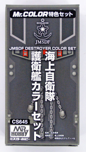 GSI Creos Mr.Hobby CS645 Mr. JMSDF Destroyer Color Set