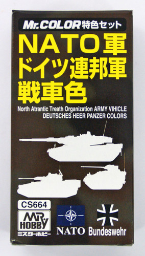 GSI Creos Mr.Hobby CS664 Mr. NATO Army Vehicle Deutsches Heer Panzer Color Set