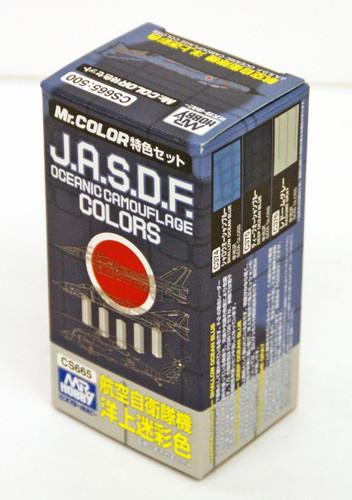 GSI Creos Mr.Hobby CS665 Mr. JASDF Oceanic Camouflage Color Set