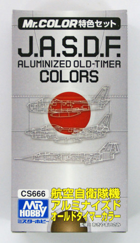 GSI Creos Mr.Hobby CS666 Mr. J.A.S.D.F Aluminized Old-Timer Color Set